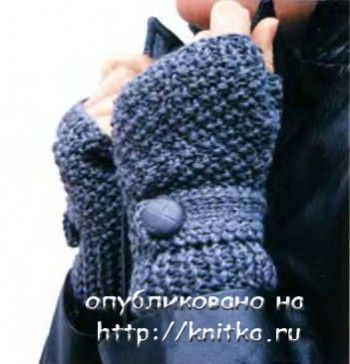 Mitts, knitted spokes